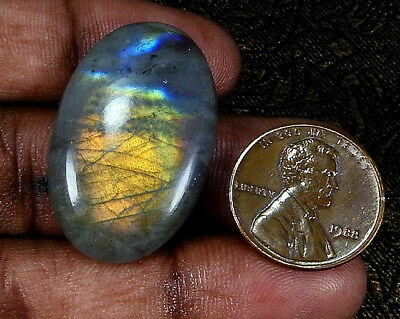 "43.90cts. Natural ""Classic"" Pink labradorite Cabochon Gemstone Oval ;#23009"