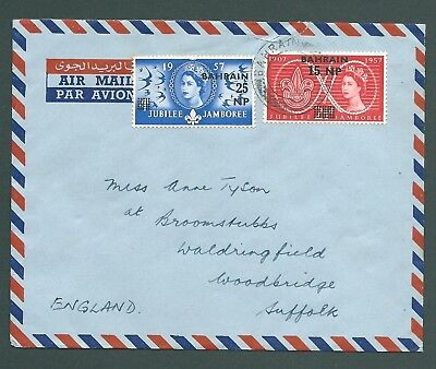 BAHRAIN 1957 Scout Jamboree multi-franking cover to England