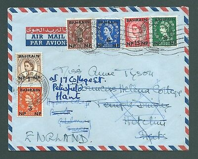BAHRAIN 1957 multi-franking cover to England then REDIRECTED twice!