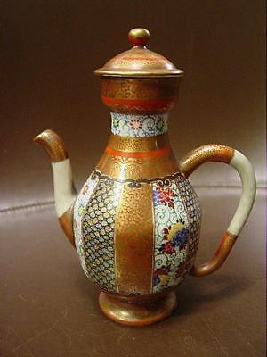 "Lovely 5 1/2"" Slim Satsuma Teapot  W/ Intricate Decoration  & Moriage Signed"