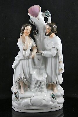 Victorian Staffordshire Spill Vase Figure Jesus Christ & the Woman of Samaria