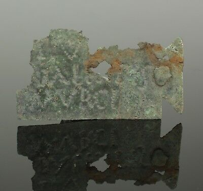 Ancient Roman Bronze Inscribed Votive Plaque 2Nd Century Ad 456