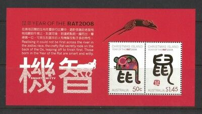 2008 Christmas Island Year of the Rat SG MS 633 MUH