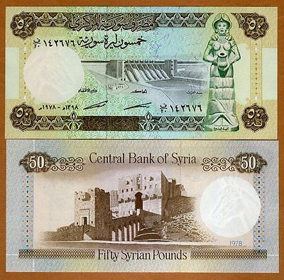 Syria, 50 pounds, 1978, P-103 (103b), UNC > Scarce Date