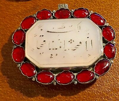Vintage White Agate Pendant with Red Stones with Inscription of Quranic Verse,