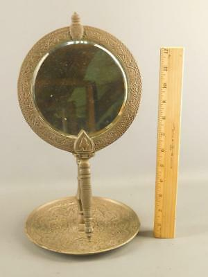 Antique Asian Middle Eastern Ornate Brass  Hand Held Mirror Stand Shaving Vanity