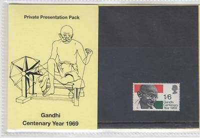 Gb 1969 Gandhi Centenary Private Presentation Pack Sg 807 Missed By Gpo Rare