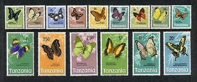Tanzania 35-49, MNH, Insects  Butterflies, 1973 overprit. x28291