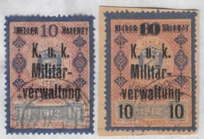 Poland Austrian Occ Revenues Barefoot #1 & unlisted 10h on 80h used 1915-1917