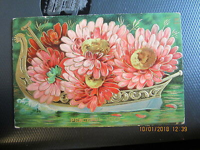 vintage postcard PEACEFUL JOYS BOAT full of CHRYSANTHEMUMS used