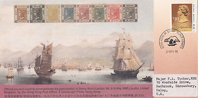 (18115) Hong Kong Cover Stamp World London 3 May 1990