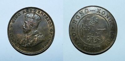 HONG KONG : GEORGE V ONE CENT 1926 - EF with Part Lustre - NICE