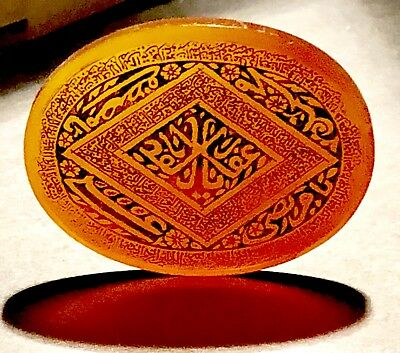 +100 Years Rare  Museum Agate Intaglio With engraving of Quranic Verse,Islamic
