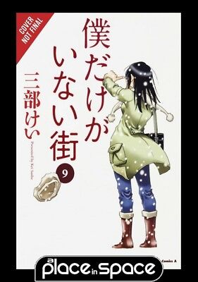Erased Vol 05 - Softcover