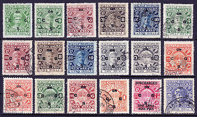 India (Cochin) — Scott O2//O78  — 1913-46 Official Issues — Used — Scv $26.70