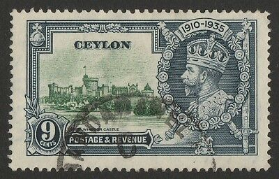 CEYLON 1935 KGV Silver Jubilee 9c VARIETY dot to left of Chapel with CERTIFICATE
