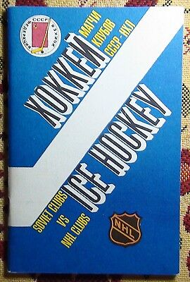 The tour program Washington Capitals and Calgary Flames in the USSR 1989