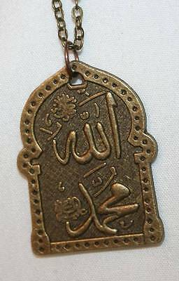 Handsome Brasstone Islamic Allah Mosque Praise Figural Pendant Necklace