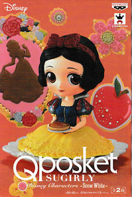 Banpresto Q Posket Sugirly Disney Characters Snow White and the Seven Dwarfs A
