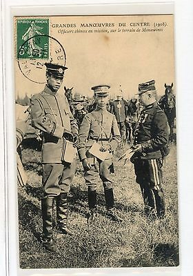 China 1908 Imperial Army Officer at French Military Show Post Card SCARCE