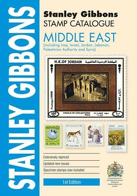 STANLEY GIBBONS STAMP CATALOGUE - MIDDLE EAST 1st Ed