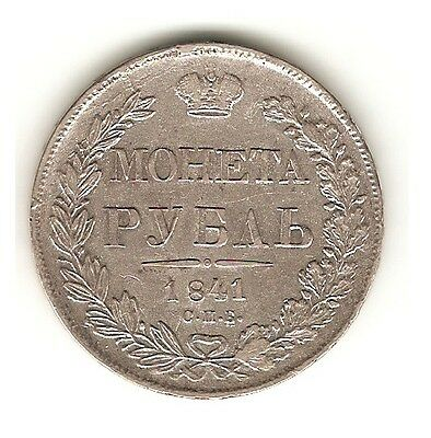 1841 NG RUSSIA SILVER Coin 1 ROUBLE - Nicholas I .