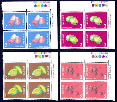 Rep. Of China (Taiwan) — Scott 2464-7 — 1985 Fruit Set —Mnh Blocks/4— Scv $19.40