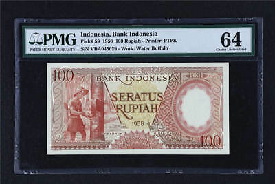 1958  Indonesia Bank Indonesia 100 Rupiah Pick#59 PMG 64 Choice UNC