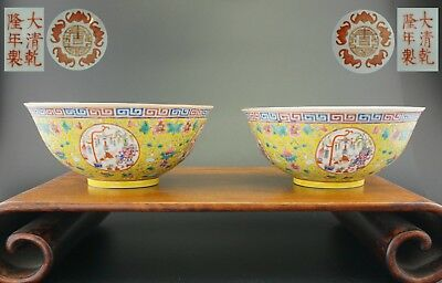 FINE! Pair Antique Chinese Yellow Ground Famille Rose Bowl QIANLONG 19th/20th C