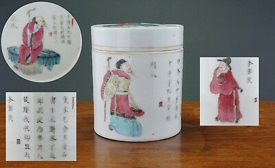 Antique Chinese Famille Rose Vase Tea Caddy Jar & Cover Wu Shuang Pu 19th C