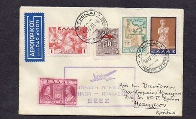AIR MAIL.1939. FIRST FLIGHT COVER. ATHENS-HERAKLION,CRETE. 6xDIFF'T STAMPS.