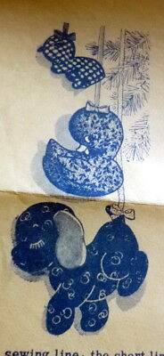GREAT VTG 1950s STUFFED ANIMAL CHRISTMAS ORNAMENTS SEWING PATTERN UNcut