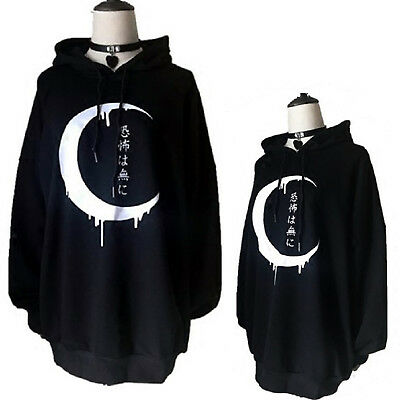 Womens Witch Punk Sweatshirt Black Hoodie Coat Gothic Long Sleeve Pullover Tops