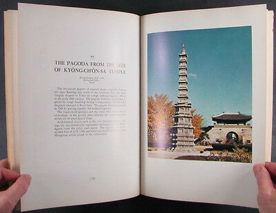 Antique Korean Architecture, Wood & Stone Buildings Palace Temple Pagoda
