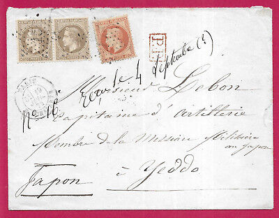 N°30 Paire 31 Paris 1872 Yeddo Yedo Japon Japan Rare Destination Lettre Cover