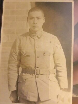 Japanese Photo WWII Soldier 2 3/4 X 3 3/4