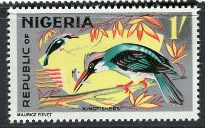 NIGERIA; 1965 early QEII Animals issue fine MINT MNH unmounted 1s.