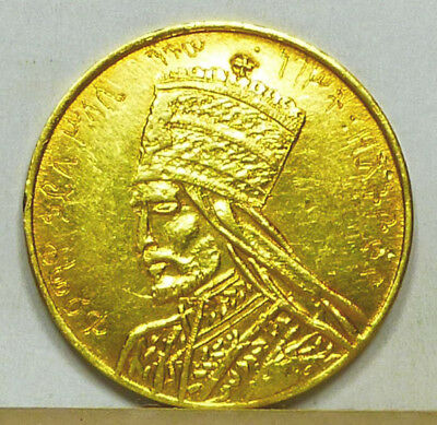 Ethiopia Gold Medal ND (1930-1950) Extremely Fine