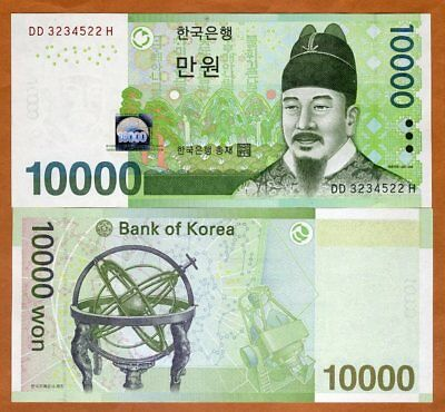 South Korea 10000 (10,000) Won, ND (2007), P-56 Unc