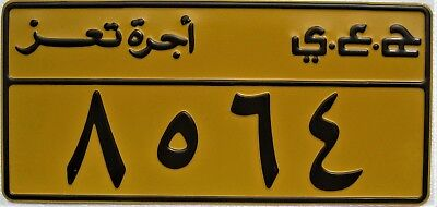 YEMEN ARAB REPUBLIC Taxi Colours May be a SAMPLE?