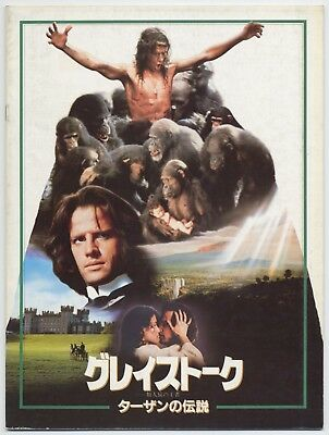 Greystoke: The Legend of Tarzan, Lord of the Apes JAPAN PROGRAM Hugh Hudson