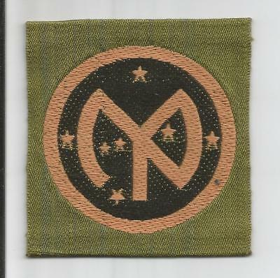 WW 1 US Army 27th Division Liberty Loan Patch Inv# G634