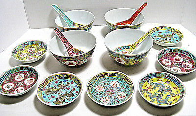 VINTAGE SET OF CHINESE RICE SOUP BOWLS, SPOONS & SAUCERS 15 pieces