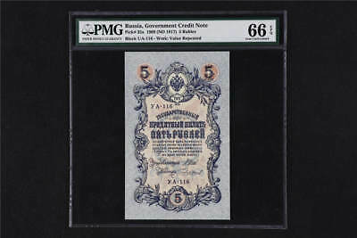 1909 Russian Government Credit Note 5 Rubles Pick#35a PMG 66 EPQ Gem UNC