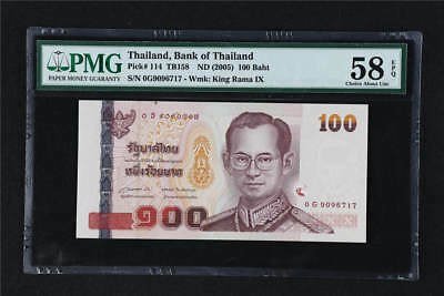 2005 Thailand Bank of Thailand 100 Baht Pick#114 PMG 58 EPQ Choice About UNC