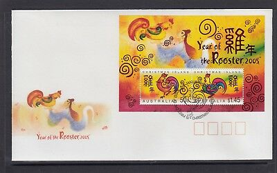 CHRISTMAS IS  2005  Year of the ROOSTER  MINISHEET on FDC.