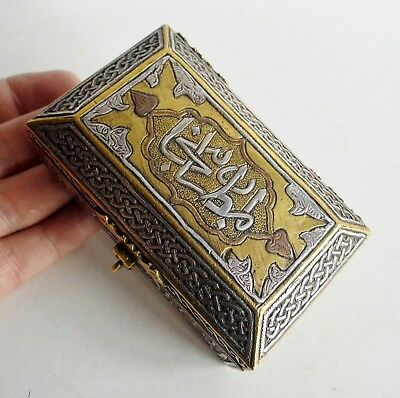 Exquisite Antique Islamic Cairoware Box - Finest Quality Example - Silver Inlay