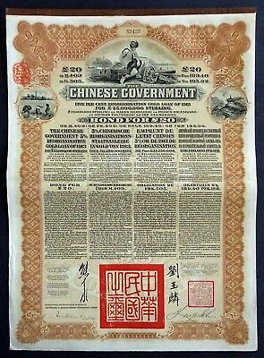 1913 China: The Chinese Government, £20 Reorganisation Gold Loan (HSBC)