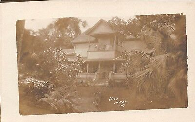 LP37 Hilo Hawaii Hawaiian Islands Vintage Postcard RPPC House