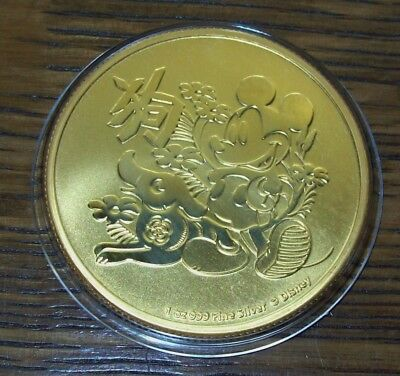 2018 Niue Disney Mickey Mouse Dog  24K Gold Gilded 1 Oz .999 Fine Silver $2 Coin